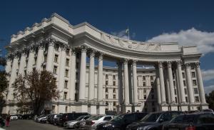 Міністерство_закордонних_справ_України_Ministerio_de_Asuntos_Exteriores