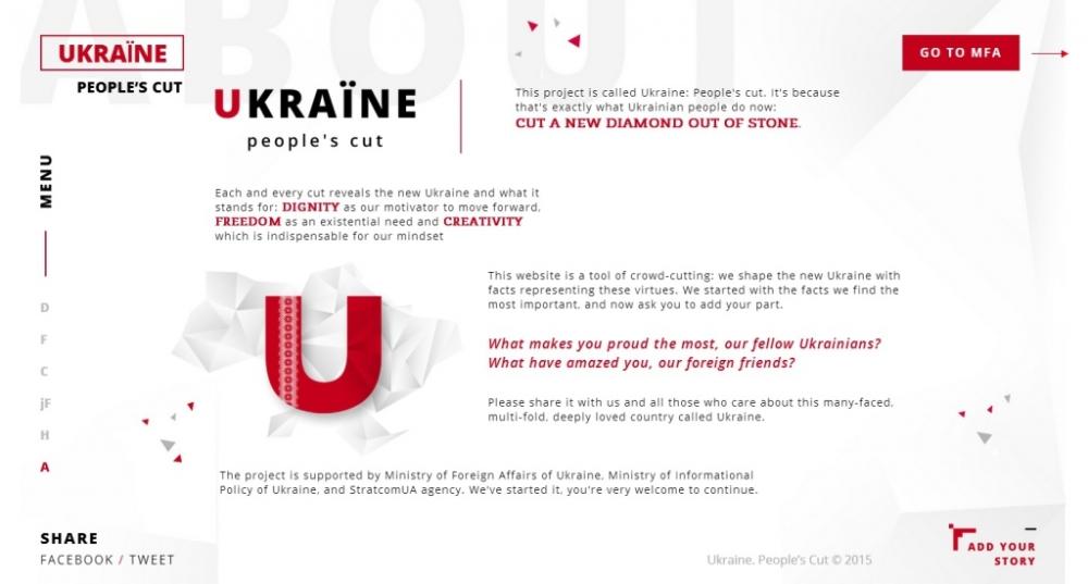 2015-12-04Ukraine-big001.jpg
