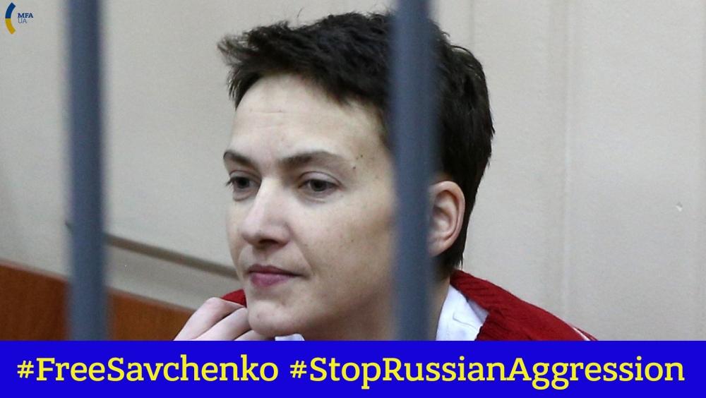 Savchenko 9.03.2016.jpg