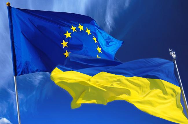 EU Ukraine 1