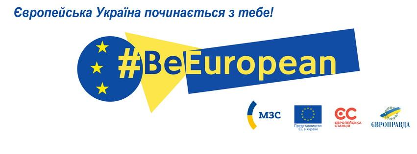 beuropean_facebook.jpg